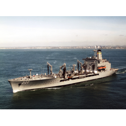USNS Guadalupe T-A0-200